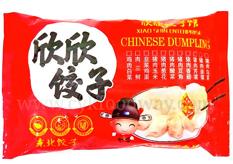 Chinese Dumpling Xiao Shin - Pork with Cabbage 欣欣饺子 - 猪肉白菜  ( 20 pcs / 250g )