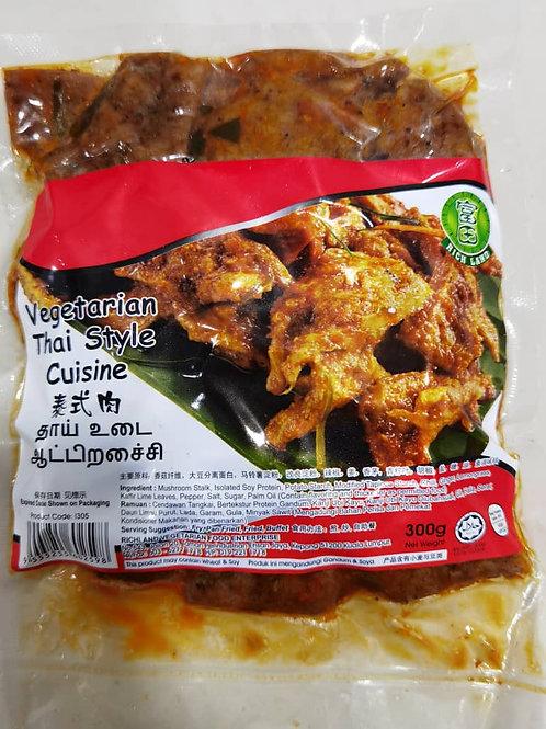 Vegetarian Thai Style Cuisine (300g)