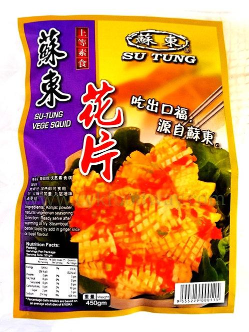 Vegetarian Squid SuTung 苏东花片 ( 450 g )