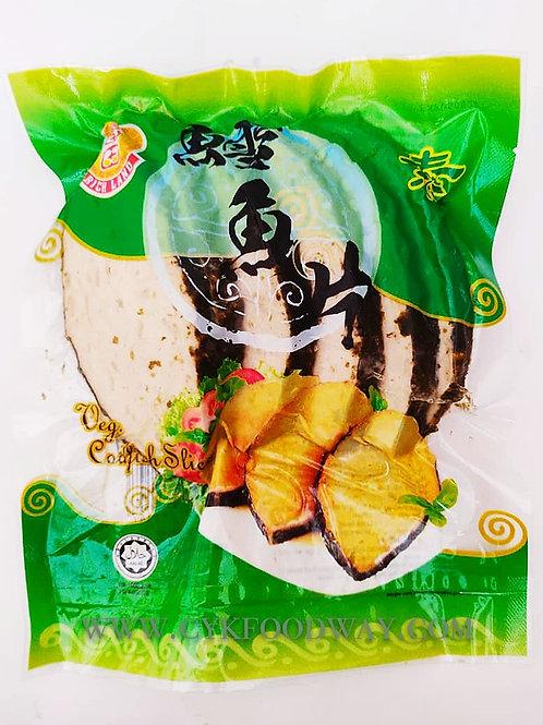 Vegetarian Cod Fish Slice 素雪鱼片 ( Pack )