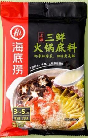 海底捞三鲜火锅底料 Hai Di Lao San Xian