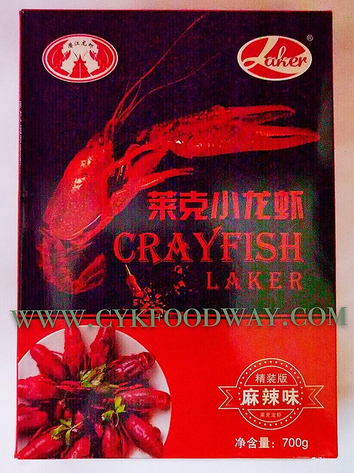 Whole Crayfish Spicy ( 700g )