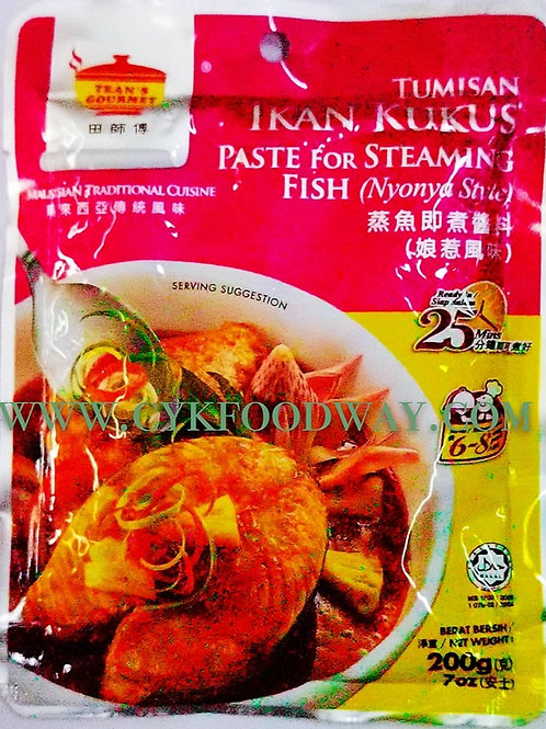 Tean's Gourmet Steaming Fish (Nyonya) Paste ( 200g )