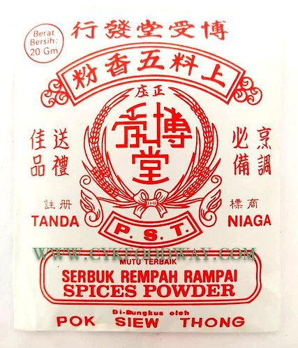Powder Five Spices PST ( 20 g )