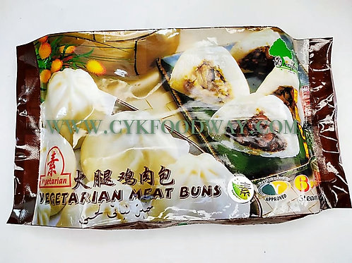 Vegetarian Meat Buns GF ( 6 Pcs )