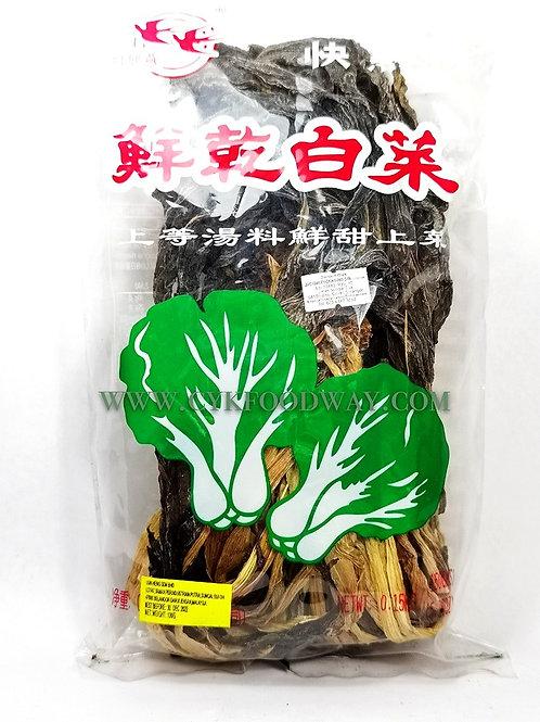 Dried Dehydrated Cole 红双燕 - 鲜干白菜 ( 100g )