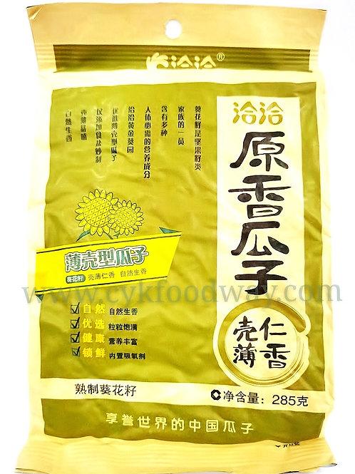 洽洽瓜子(原香) QiaQia Sunflower Seeds - Original ( 285 g )