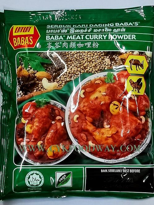 Powder Curry Babas Chicken ( 250g )