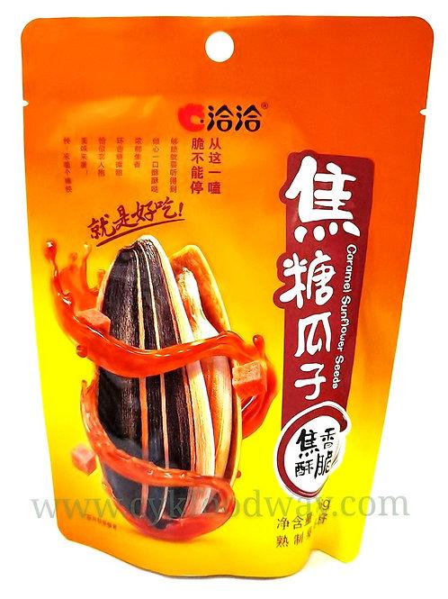 洽洽瓜子(焦糖) QiaQia Sunflower Seeds - Caramel ( 108 g )