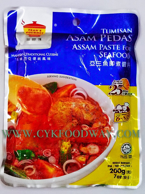Tean's Gourmet Assam Paste For Seafood( 200g )
