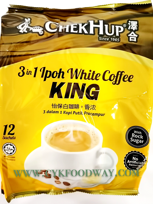 Check Hup 3 in 1 Ipoh White Coffee - King
