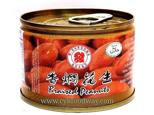 Braised Peanut M-Shrooms ( 170g )