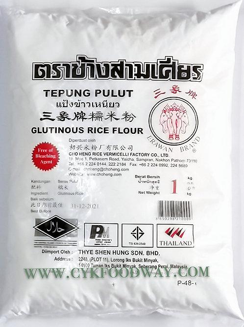 Flour Glutinous / Tepung Pulut ( 1kg )