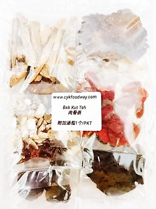 Bak Kut Teh  ( 1 - 3 Pax )  肉骨茶 ( 适合1至3位 )