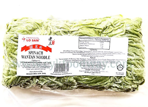 LoSam Spinach Wantan Noodle 菠菜云吞面 ( 3 pcs / 290 g )