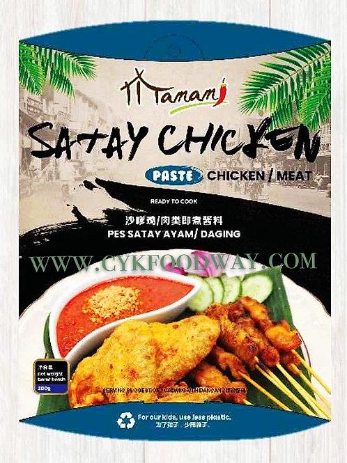 Mamami Satay Chicken Paste - Chicken/Meat ( 200g )