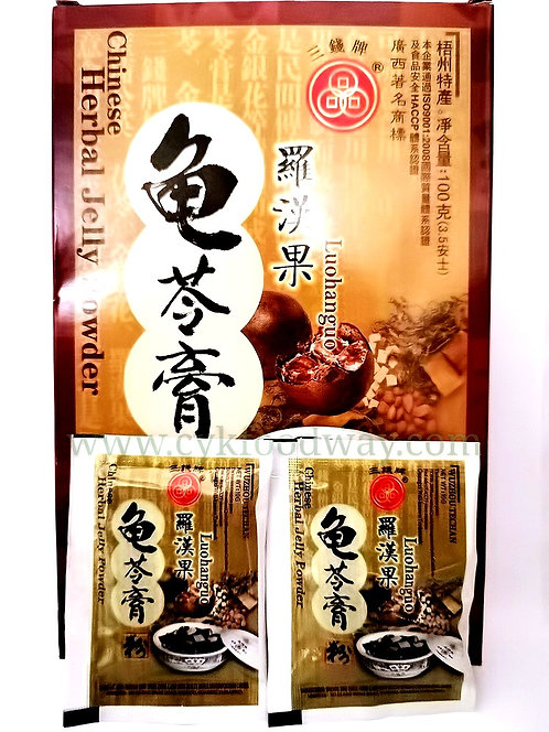 Herbal Jelly Powder 罗汉果龟苓膏 ( 10 g x 2 pack )