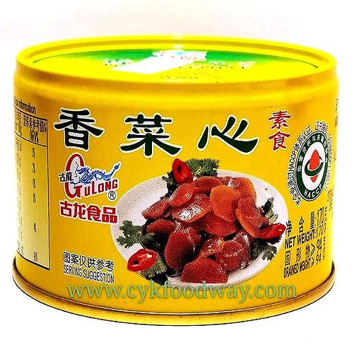 Pickled Lettuce 香菜心 ( 170g )
