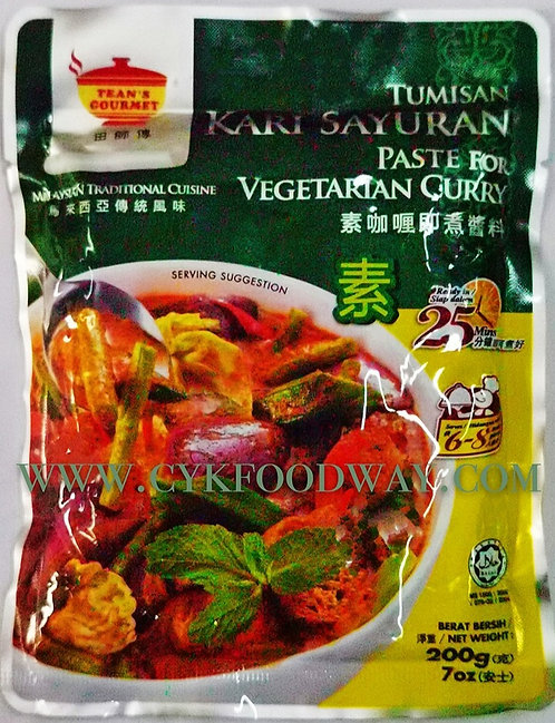 Tean's Gourmet Vegetarian Curry Paste (200g)