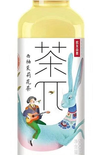 农夫山泉茶丌 西柚茉莉红茶