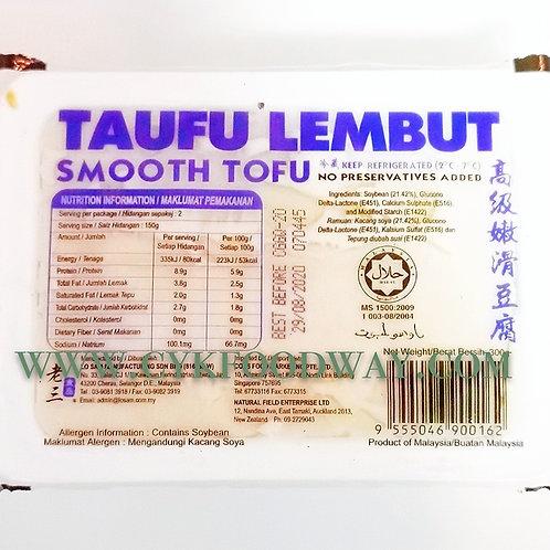 Smooth Tofu Box LoSam 老三盒子滑豆腐 ( 300g )