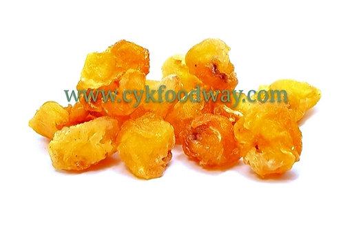 Dried Longan ( 200g )
