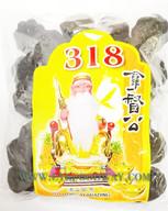 318黑甘文烟 ( pack )