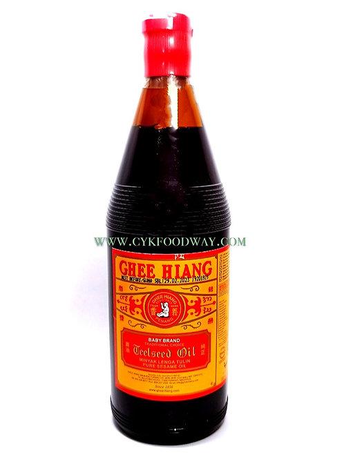 Sesame Oil Ghee Hiang ( 700g )