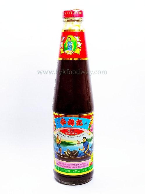 Oyster Sauce Premium Lee Kum Kee ( 510 g )