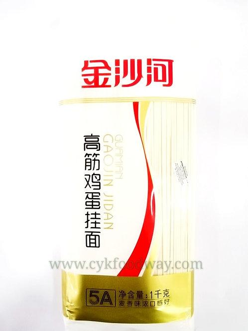 JinShaHe High Gluten Egg Noodle 金沙河高筋原味挂面 ( 100 g )