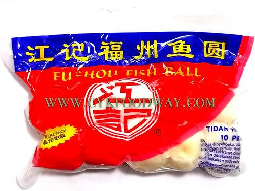Fu Zhou Fish Ball ( 10pcs )
