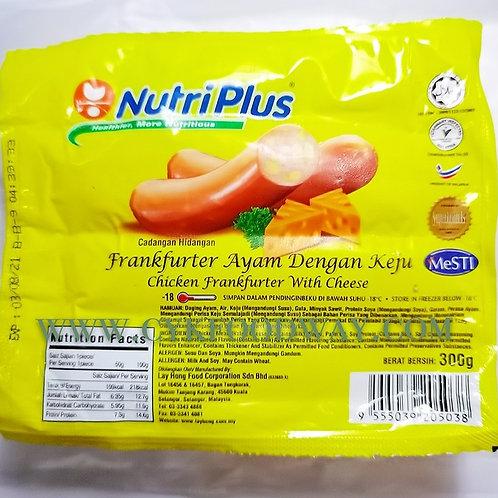 Sausage Nutripluz Cheese ( 6 Pcs )