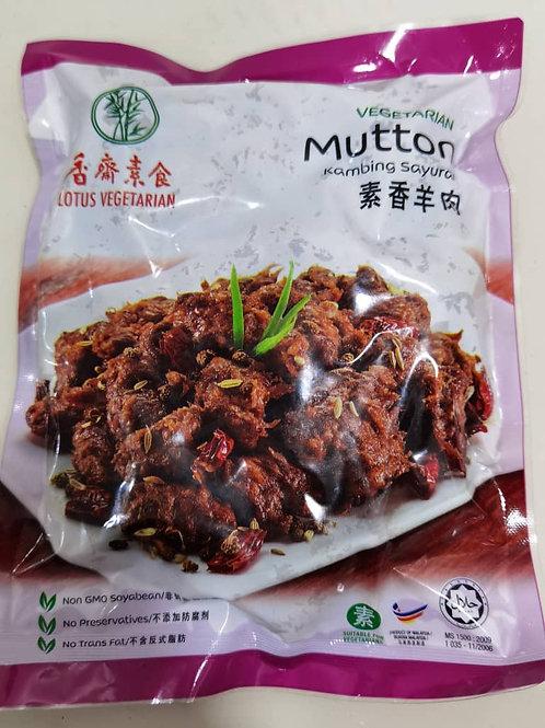Lotus Vegetarian Mutton (300g)