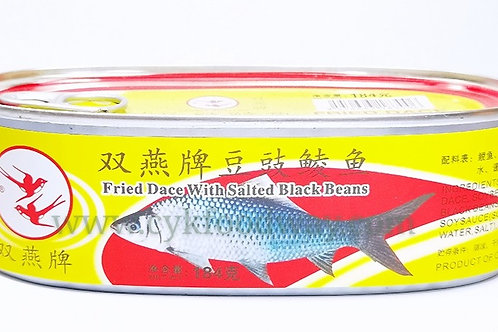 Fried Dace With Salted Black Beans 双燕牌豆豉鲮鱼 ( 184 g )