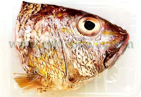 Kalak Fish - Head Half ( 650g ± )