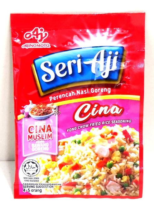Perencah Nasi Goreng Cina Seri-Aji ( 26 g )
