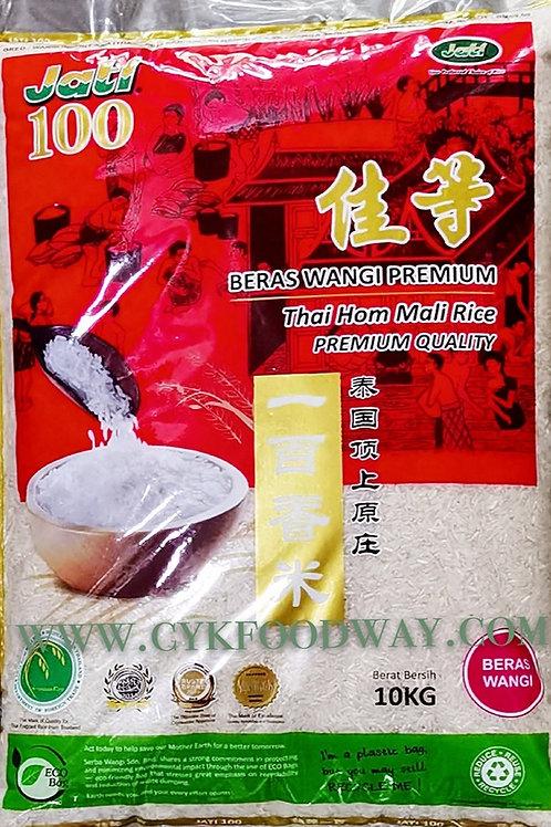 Rice Jati Thai Hom Mali ( 10 kg )