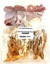 American Ginseng Soup ( 1 - 3 Pax ) 花旗泡参汤 ( 适合1至3位 )