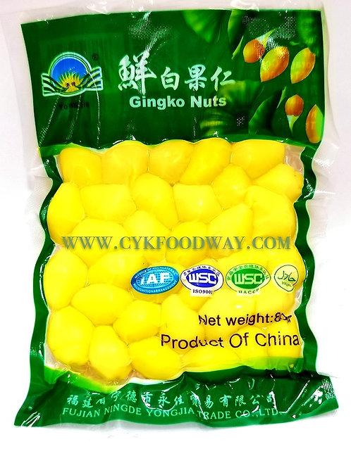 Gingko Nut ( Pack )