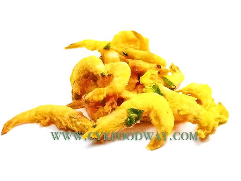 Shrimps With Salted Egg & Curry Leaf ( 250g )