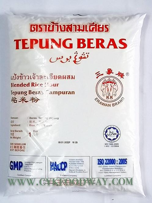 Flour Rice / Erawan ( 1kg )