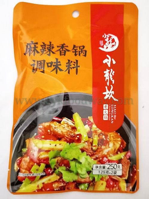 Xiao Long Kan Stir Fly Mala Paste 小龍坎麻辣香锅调味料  ( 250 g )