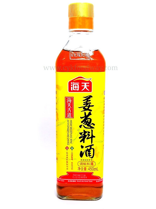 Haday Seasoning Wine With Ginger & Chives  海天姜葱料酒