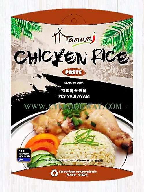 Mamami Chicken Rice Paste ( 120g )