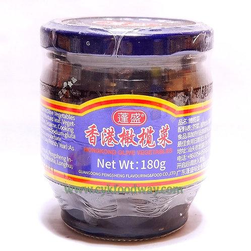 HongKong Olive Vegetable ( 180 g )