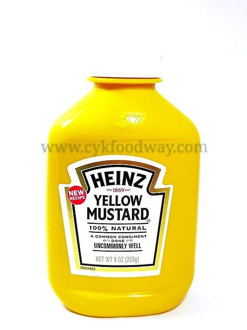 Heinz Yellow Mustard ( 255 g )