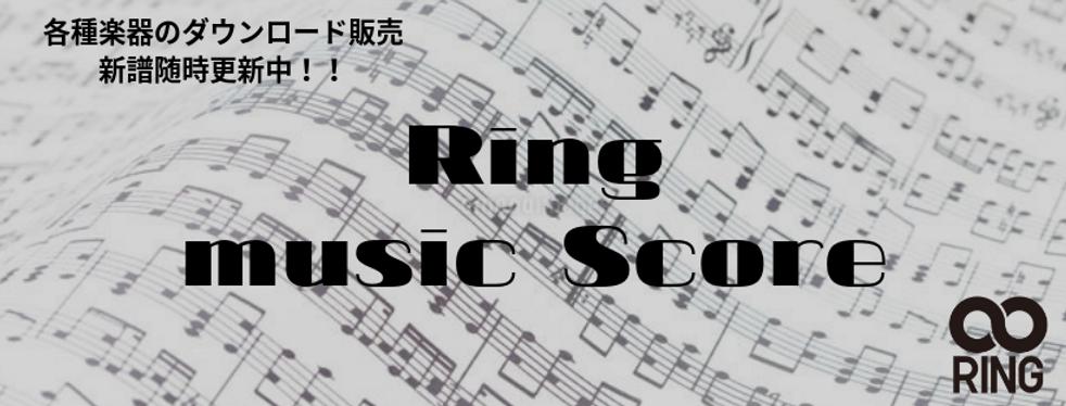 drum score.png