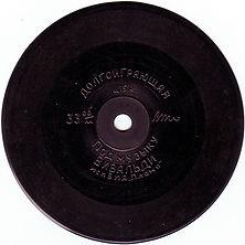 33ИД-43748