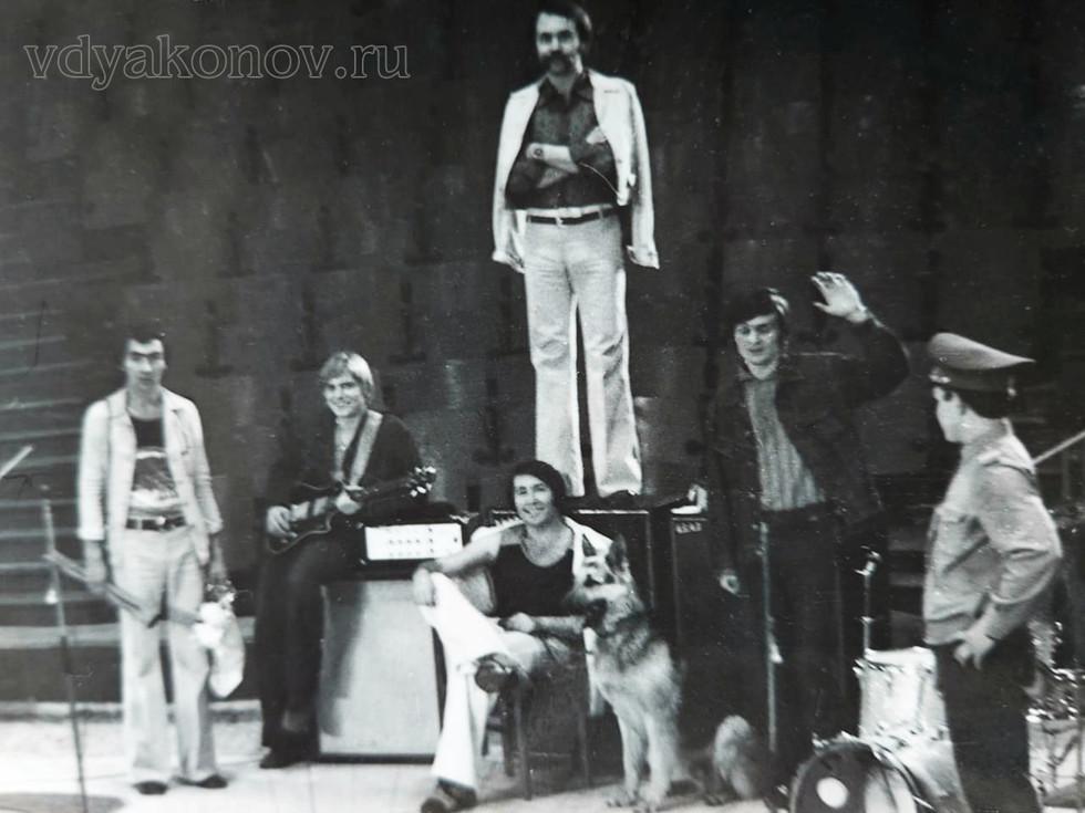 """Первый состав ВИА """"ПЛАМЯ"""" 1975-1976 гг."""