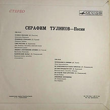 С60-10121-2